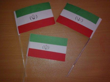 پرچم ايران ( كلاس  دردونه)